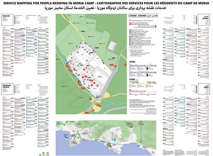 Service Mapping for people residing in Moria camp CMYK 11.03.20 small
