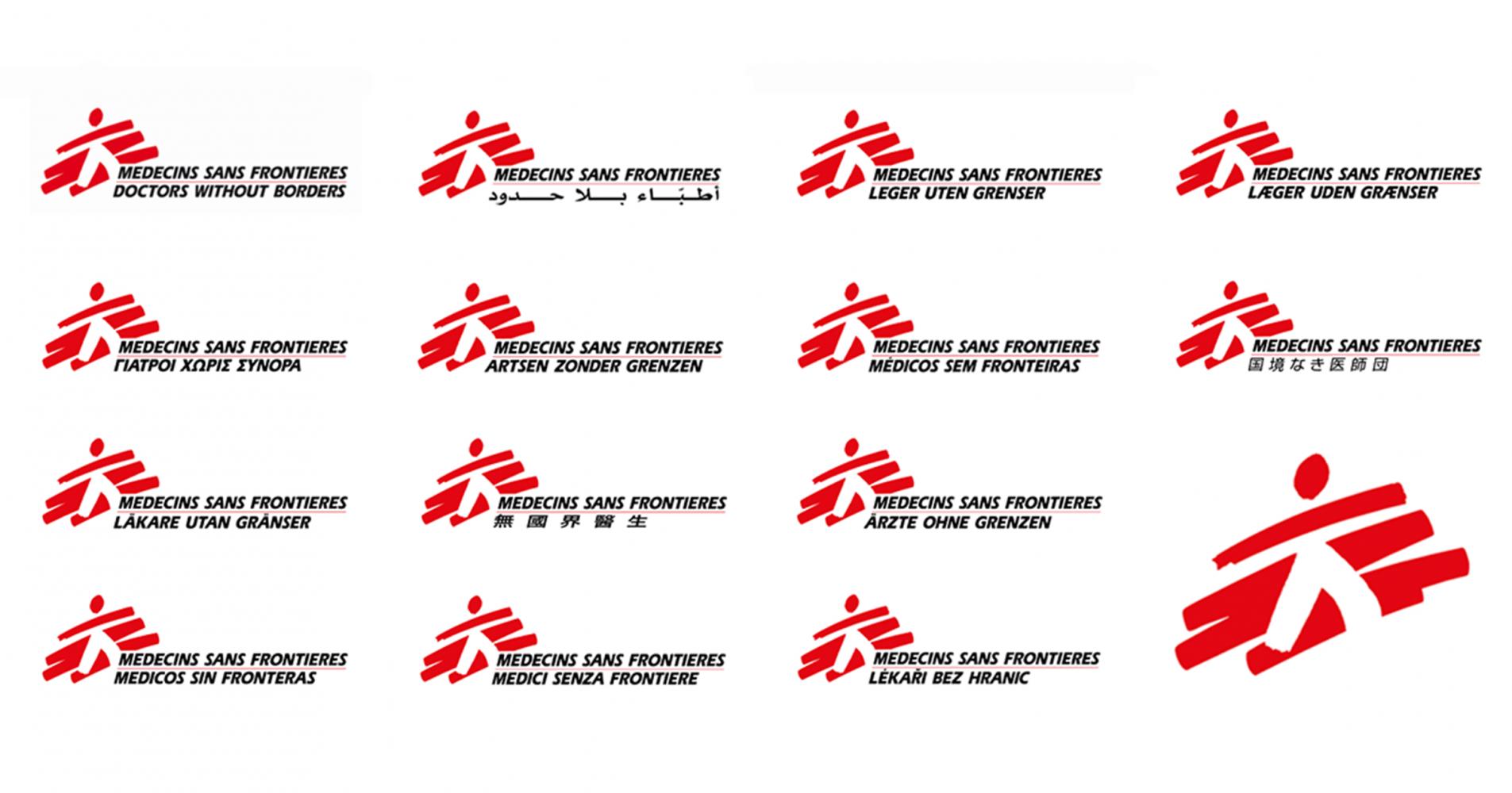 MSF Médecins Sans Frontières Doctors Without Borders logo header humanitarian designers